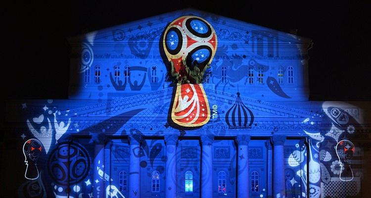 Владельцы гостиничного бизнеса завышают цены перед чемпионатом мира