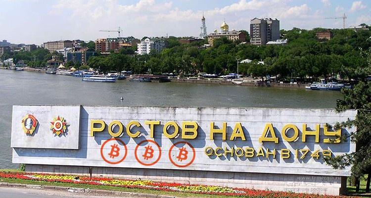 Российская Федерация впервый раз продала пшеницу забиткоины