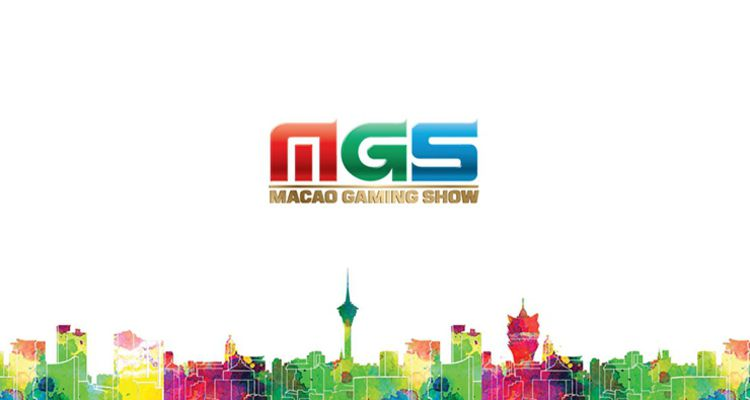 Macao Gaming Show 2015 (17 фото)