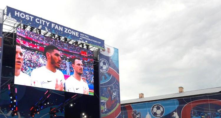 Mind-Future представляет новый сервис трансляции матчей ЧМ по футболу