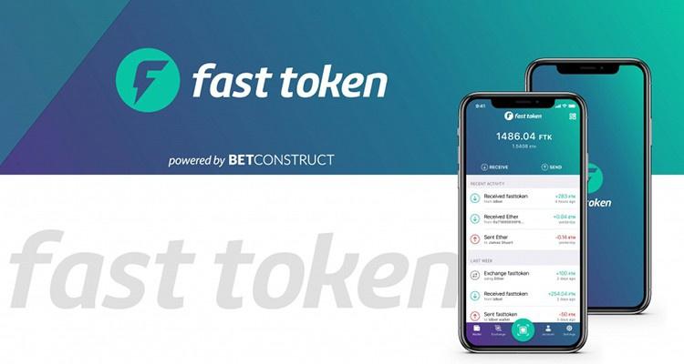 SoftConstruct продемонстрировала Fast Token на ICE 2018