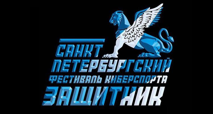 В «Сибур Арене» пройдет турнир с призовым фондом в 1 миллион рублей