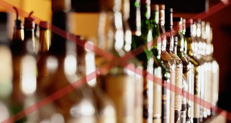 На время ЧМ-2018 на Кубани запретят реализацию спиртного