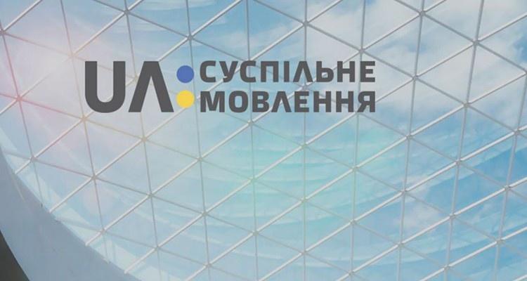 Украинцы не увидят матчи ЧМ-2018 по местному телевидению