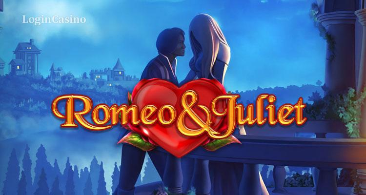 Романтичный слот Romeo & Juliet от Blueprint Gaming: обзор