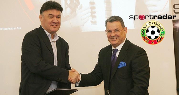 Болгарский футбольный союз начал сотрудничество со Sportradar