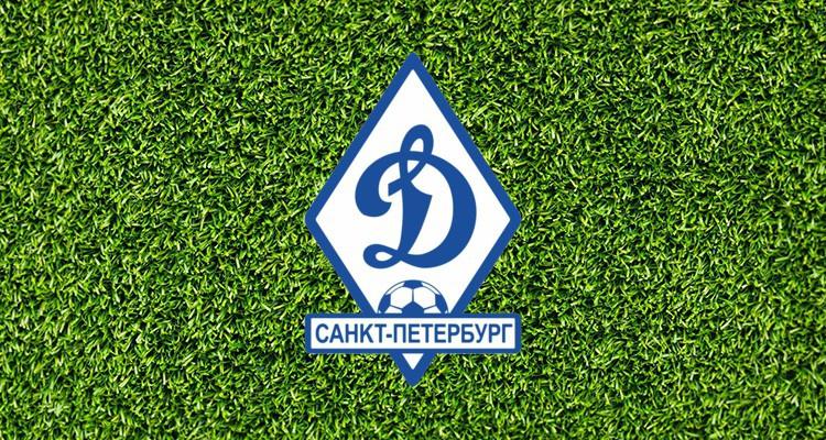 «Динамо» подпишет контракт с победителем киберспортивного турнира