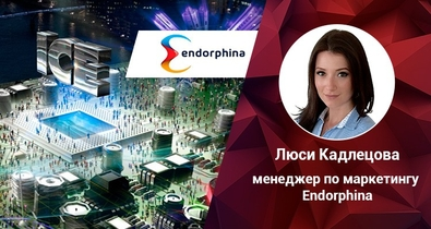 Люси Кадлецова (Endorphina) об ICE Totally Gaming 2018