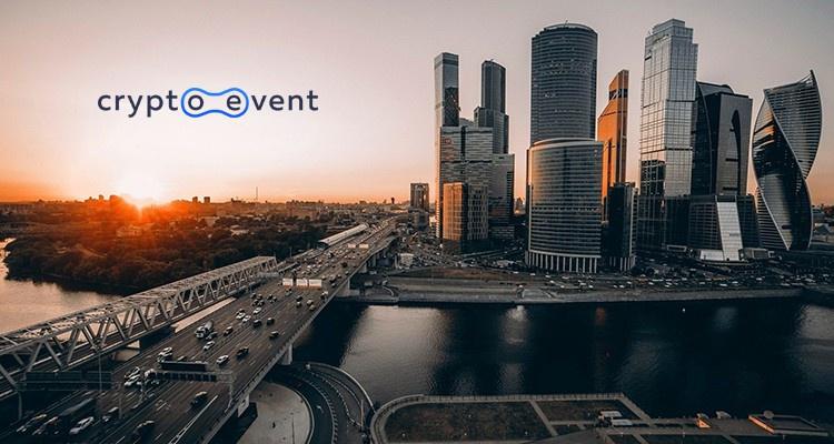 Международный блокчейн-форум #CRYPTOEVENT2018 объединит 10 000 участников