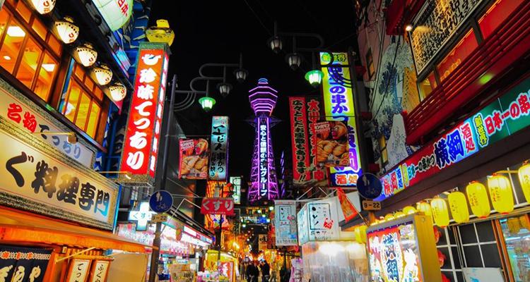 Япония казино города играть в трех онлайн казино