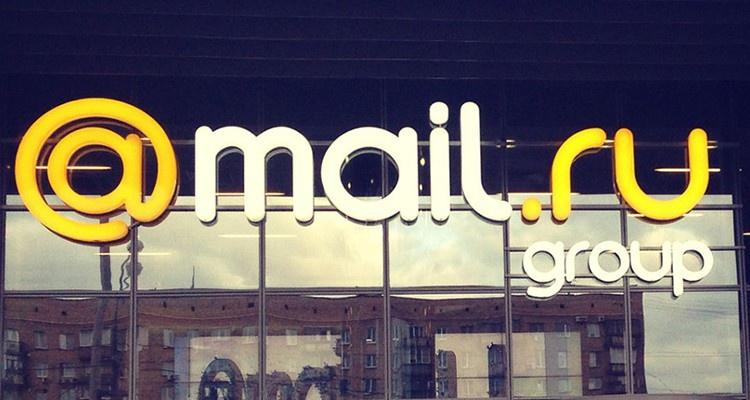 Mail.ru начала принимать криптовалюту заразмещение рекламы