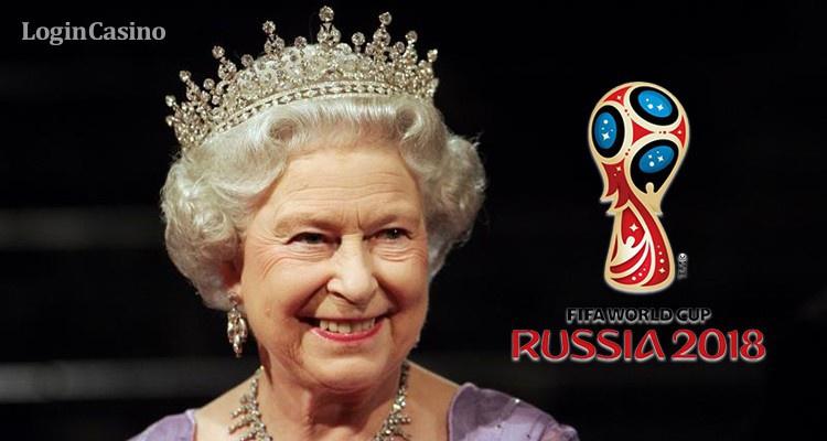 Члены королевской семьи и чиновники Великобритании не приедут на ЧМ-2018