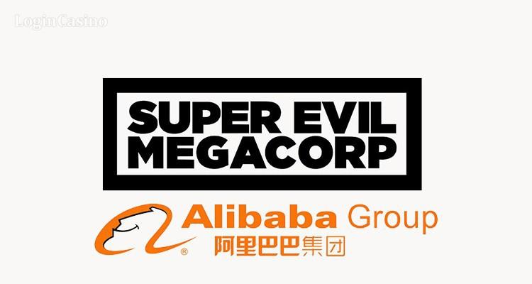 Super Evil Megacorp объявил о сотрудничестве с Alibaba Group