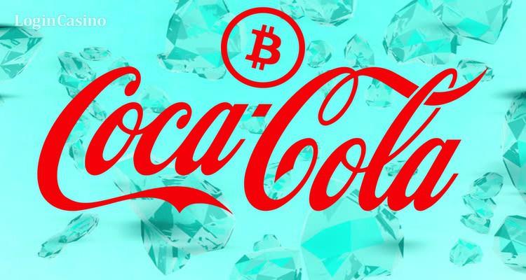 Coca-Cola хочет пользоваться технологией блокчейн для борьбы с принудительным трудом