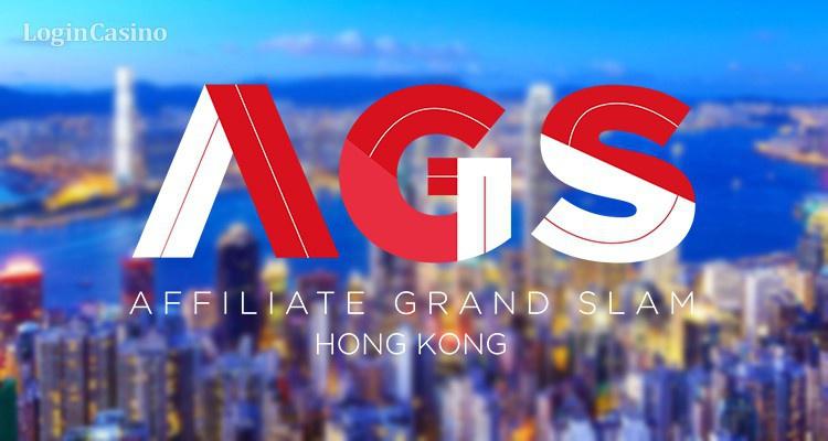 Affiliate Grand Slam 2018 состоится в Гонконге