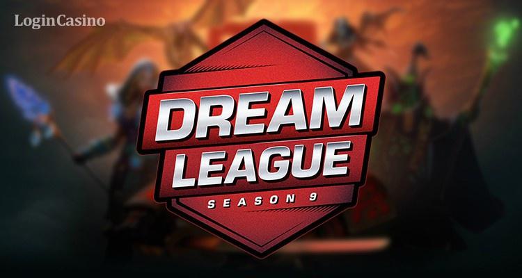 Определились соперники DreamLeague Season 9