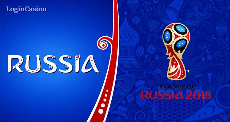 Темпы продаж билетов доказывают стремление иностранцев приехать наЧМ в Российскую Федерацию — ФИФА