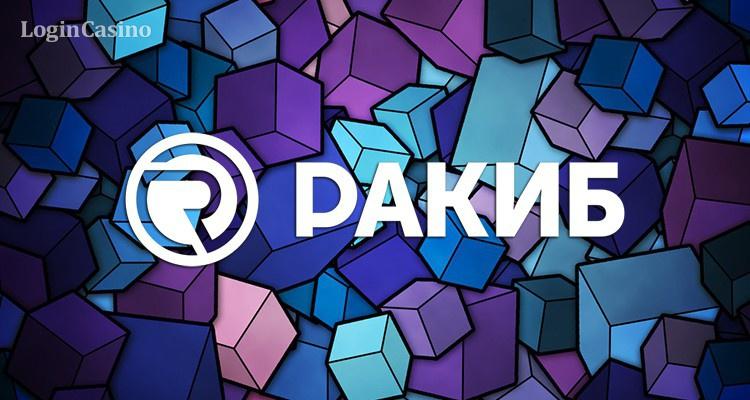 Иски против Google и«Яндекс». Очем говорят на пленуме «БлокчейнРФ -2018»