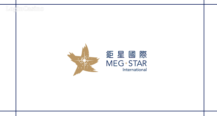 Джанкет-оператор Meg-Star International запустил VIP-клуб в Crown Melbourne