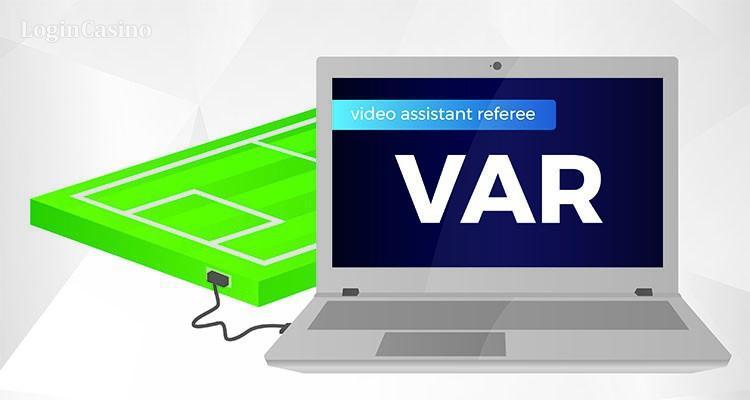 Внедрение VAR на ЧМ-2018 окажет благотворное влияние на развитие футбола – совет IFAB