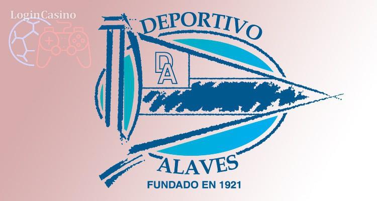 «Алавес» создал киберспортивную команду