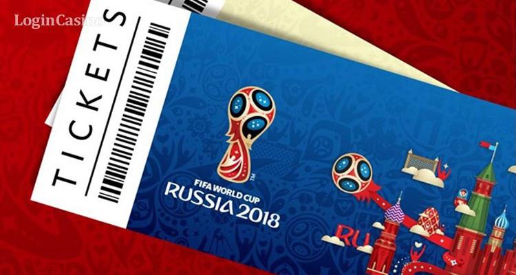 Завершился второй этап реализации билетов на ЧМ-2018