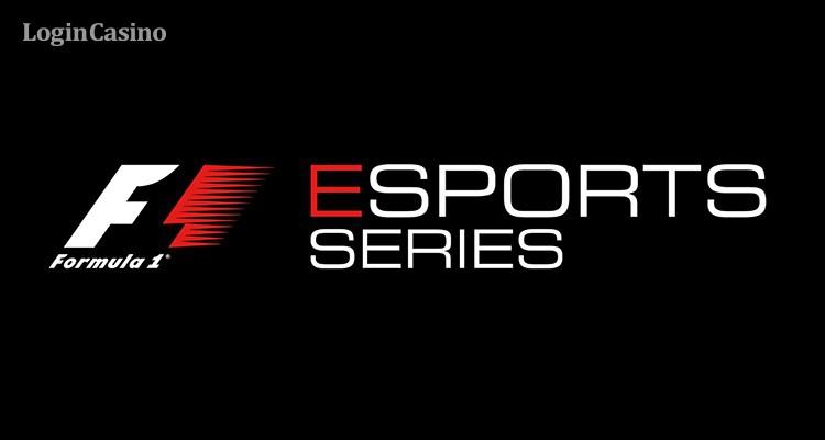 Киберкоманды «Формулы-1» подтвердили свое участие во втором сезоне