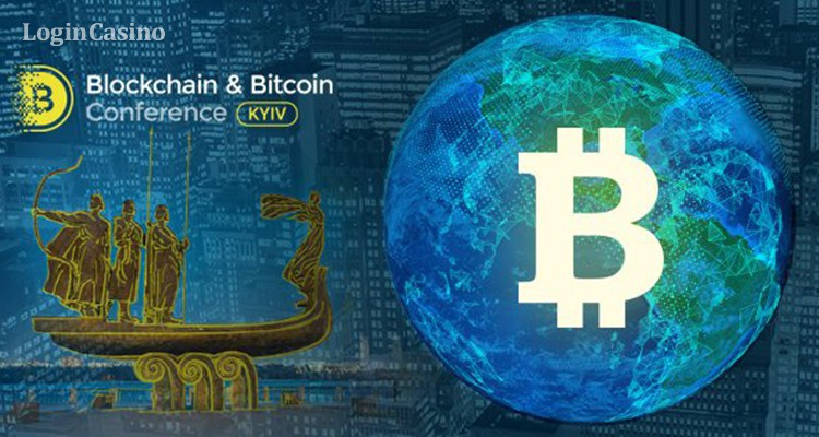 Login Casino принял участие в Blockchain & Bitcoin Conference Kiev