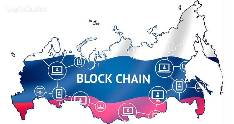 В экономическом центре на далеком Востоке будут использовать блокчейн