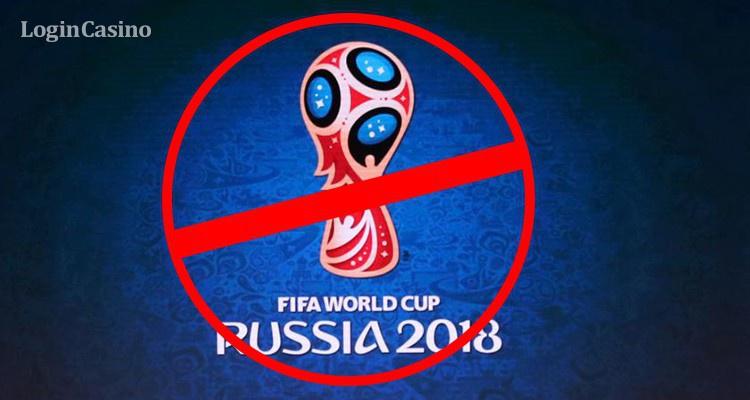 Евродепутаты массово призывают бойкотировать чемпионат мира пофутболу в РФ