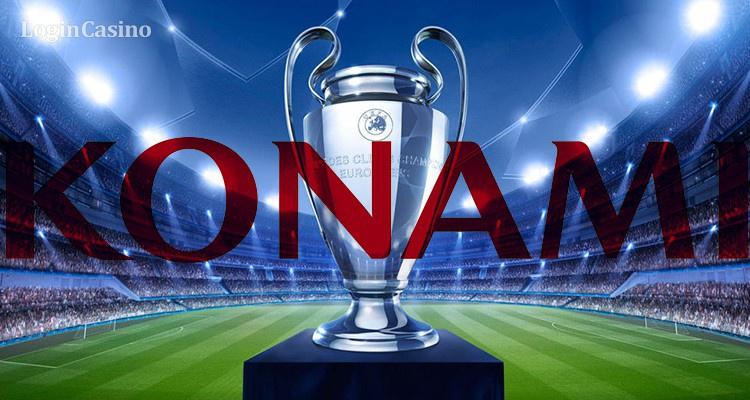 УЕФА прекращает сотрудничество с Konami