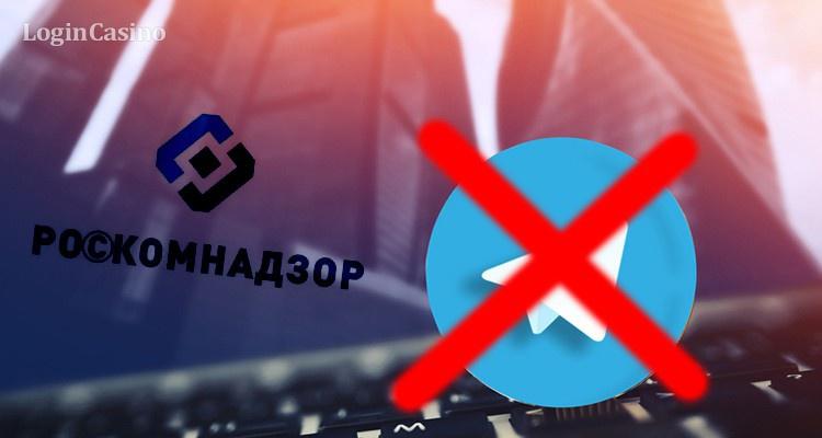 Блокировка Telegram привела кросту пользователей мессенджера