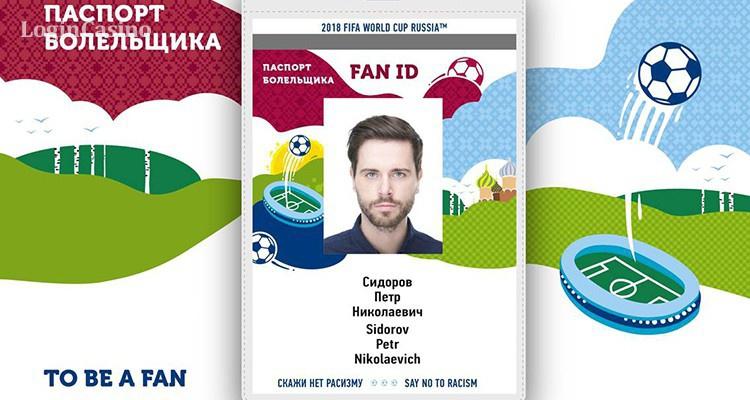 Более полумиллиона человек получили паспорта болельщиков на ЧМ-2018