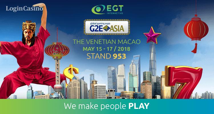 EGT Interactive станет участником выставки G2E Asia