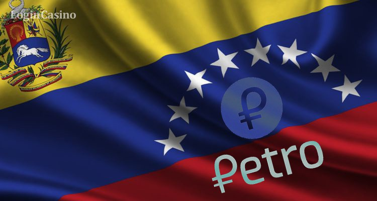 Венесуэла иПалестина создадут общий фонд вкриптовалюте