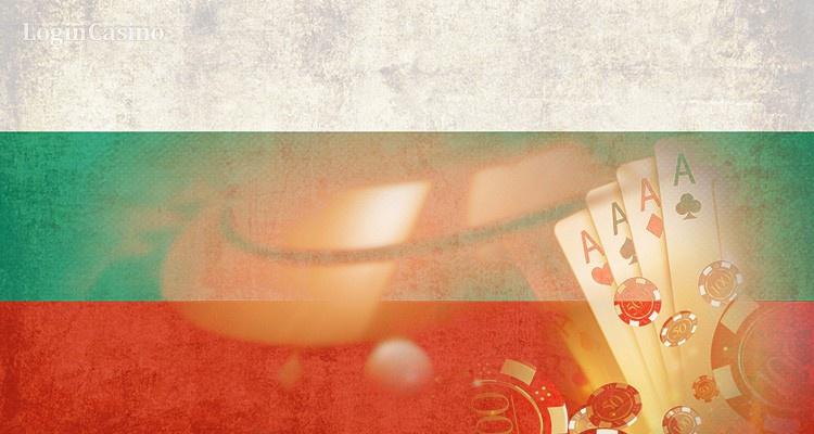 Болгарские политики выступают за закон об азартных играх