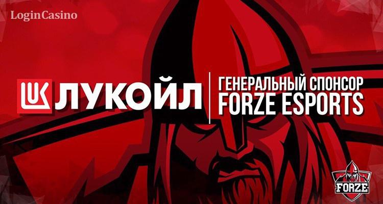 «ЛУКОЙЛ» стал спонсором киберспортивного клуба forZe eSports