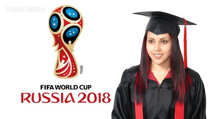 Студенты российских вузов будут стажироваться на ЧМ-2018
