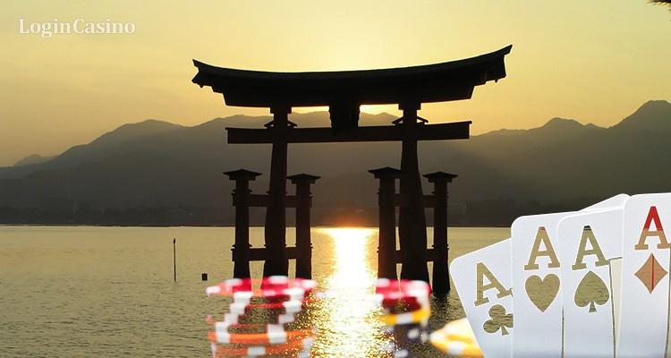 Японские власти утвердили покер в интегрированных казино-курортах