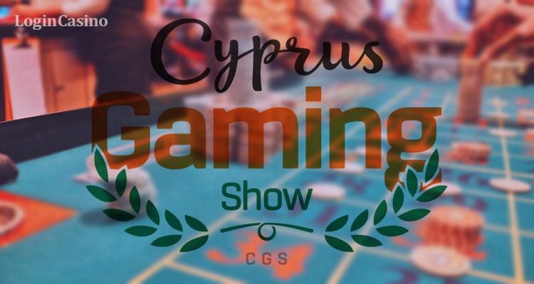Eventus International проводит последние приготовления к Cyprus Gaming Show