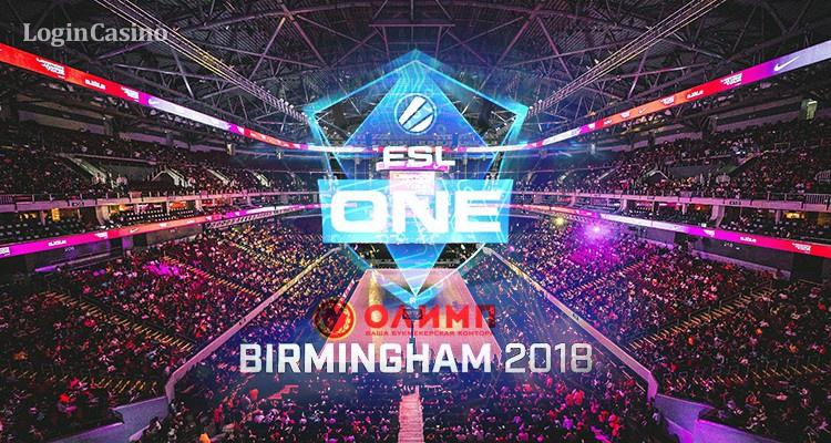 БК «Олимп» опубликовала коэффициенты на финал ESL One Birmingham