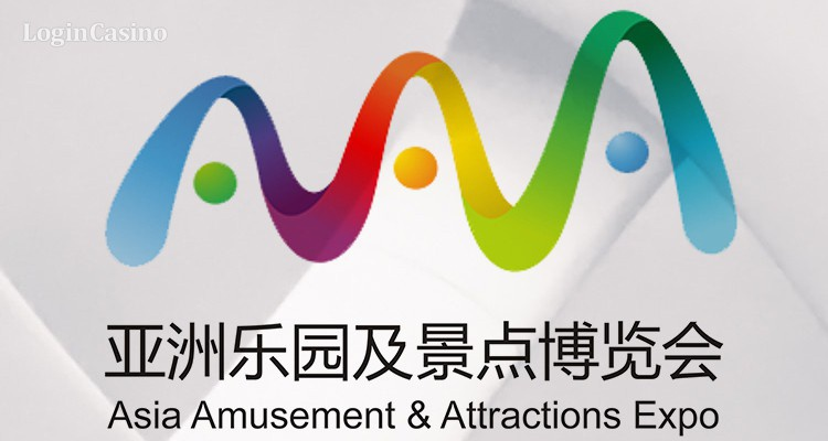 Asia Amusement & Attractions Expo 2018: итоги выставки