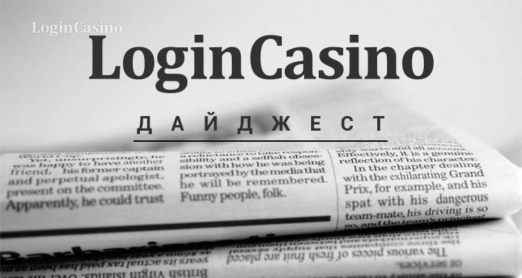 Новый резидент инвестирует 8 млрд руб. вигорную зону «Приморье»