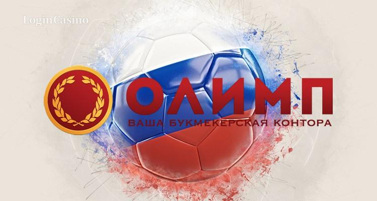 БК «Олимп»: «янычары» окажут достойное сопротивление сборной России