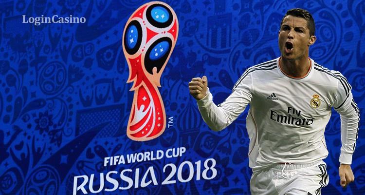 Роналду приедет на ЧМ-2018 в Россию с частной охраной