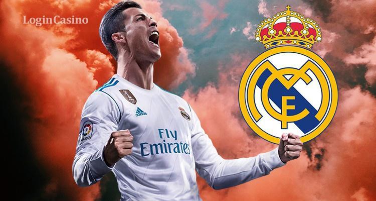Роналду уходит из Реала или выбивает повышения зарплаты?