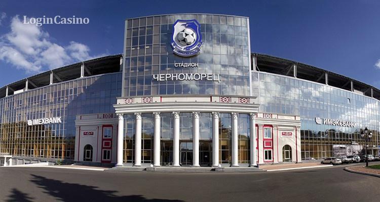 stadium.odessa.ua