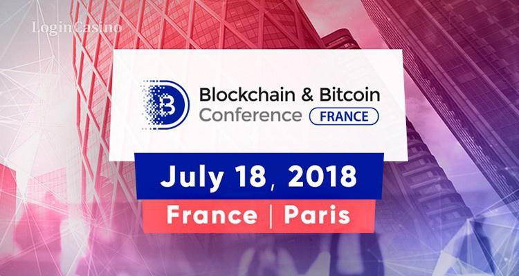 В Париже обсудят блокчейн, криптовалюты и ICO