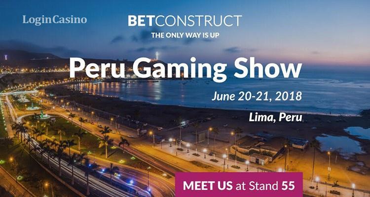BetConstruct представляет Spring BME на Peru Gaming Show 2018