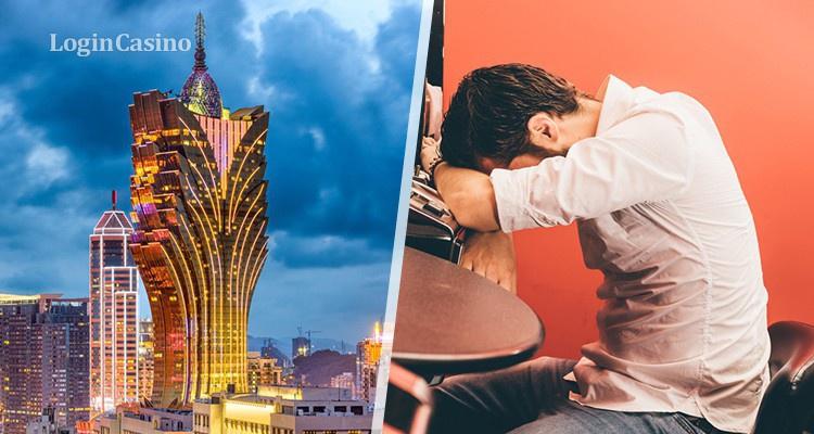 Сотрудникам казино в Макао запретят играть